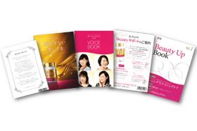 「全日本DM大賞」8年連続、通算35部門受賞!