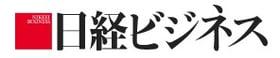 【メディア掲載情報】日経ビジネスの記事に代表田村のインタビュー内容が掲載されました!