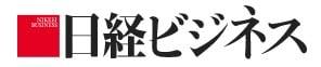 日経ビジネス(ロゴ)-2