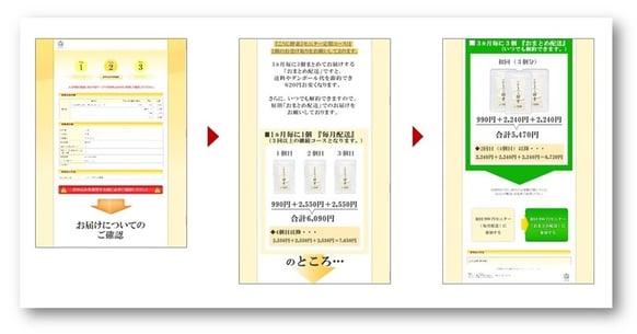 田村さんブログ図影2ニコリオ