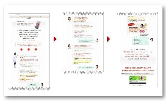 田村さんブログ図影_未来-1