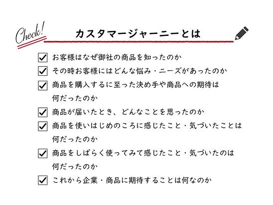 西東さんコラム_図版4