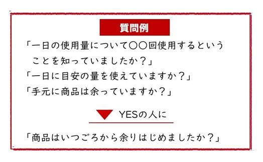 西東さんコラム_図版5