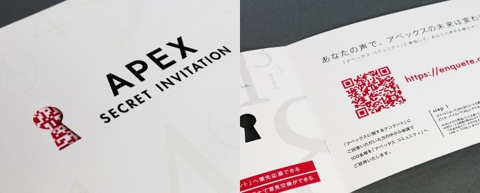 2017_pala_apex_03