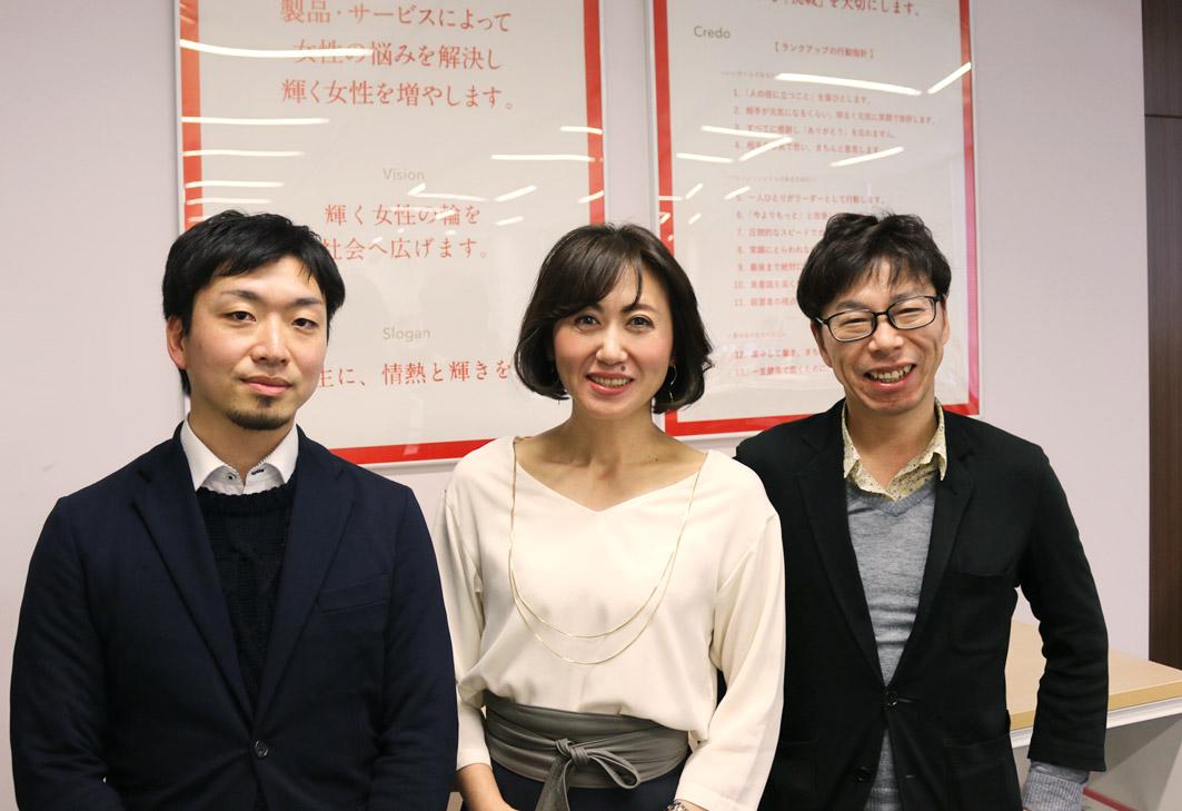 ランクアップ岩崎社長とDM0田村・水谷