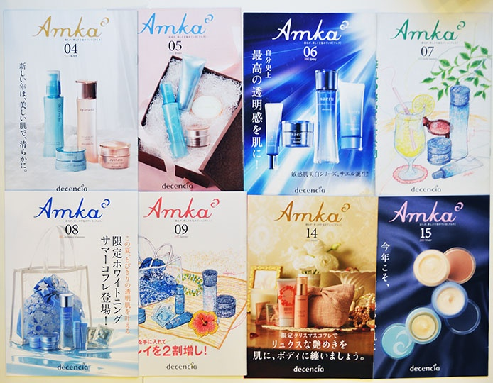 Amka_photo