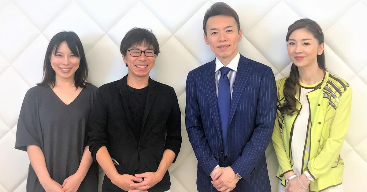 【FTC 君島社長、十和子様】インタビュー公開!!