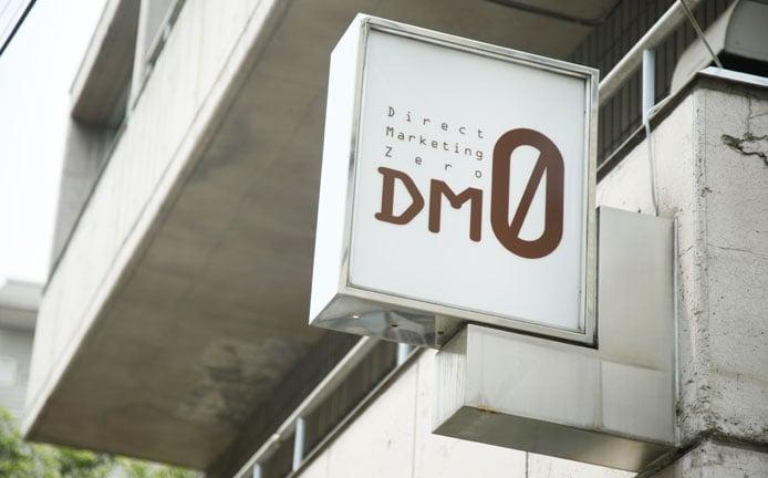 dm0_5231